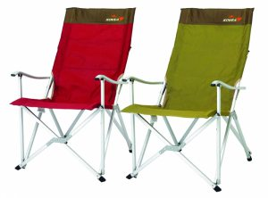Field Relax Chair [VCT-CH08-04]