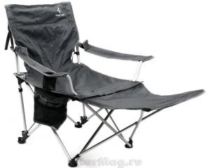 Alu Lying Chair [KC3872]