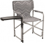Chino Hills with side table Grey [470220]